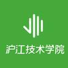 沪江技术学院